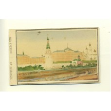 CDV. Russia. View Of The Kremlin. Hand Colored