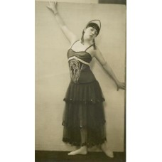 Hoppe, E.O.  Mlle. Yvonne Granville  French Comedienne.
