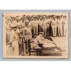 Surrender Of Japan. Seven Photographs.