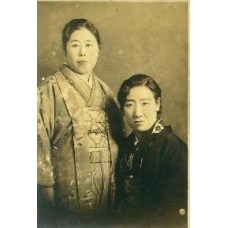 Snapshot. Japan. Two Standing and Seated  Japanese Women.   Circa 1941.