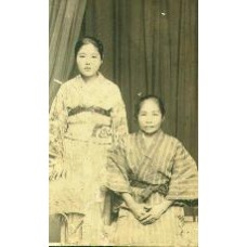 Snapshot. Japan. Two Japanese Women Facing Camera. Circa 1941.