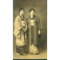 Snapshot. Japan. Two Standing Japanese Women.   Circa 1941.